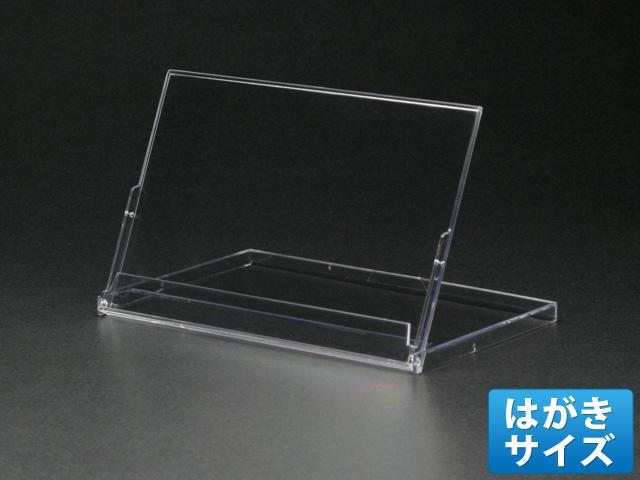 SQ-101 【卓上カレンダー】,卓上 ...
